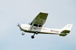 Cessna 172(3 аэродрома)